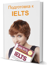 IELTS preparation articles